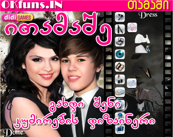 The Fame Dress Up Justin Bieber And Selena Gomez